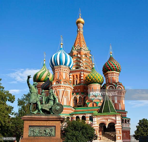 Moskau. St.Basil Kathedrale, Minin und Pozharskiy monument.