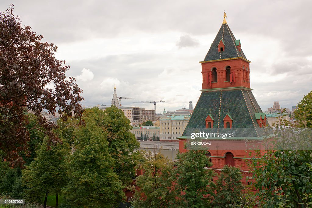 Moscow. View of the Kremlin from the Sofia quay : Stock Photo