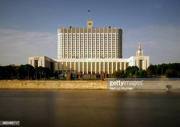 Moscow White House Parliament building