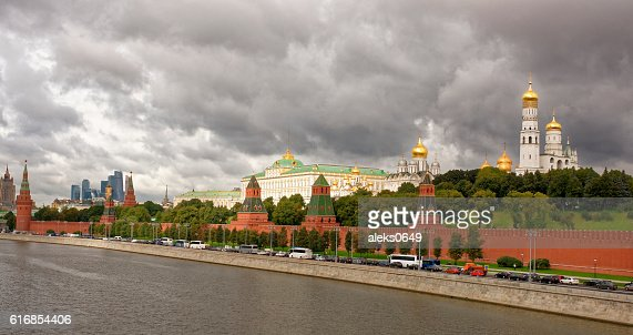 Moscow.View of the Kremlin from the Great Moskvoretsky bridge : Stock Photo