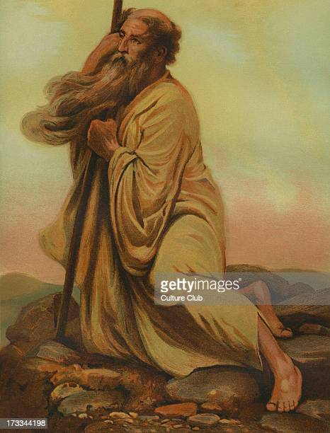 Moses viewing the promised land from Mount Nebo Illustration by Philip R Morris
