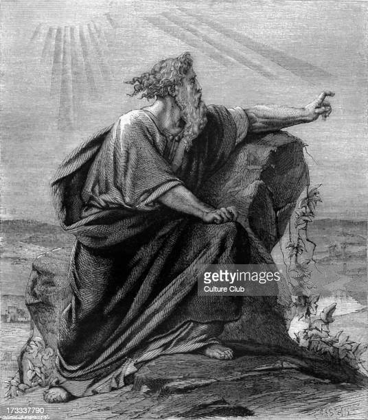 Moses viewing the promised land from Pisgah mount Nebo Deuteronomy chapter XXXIV