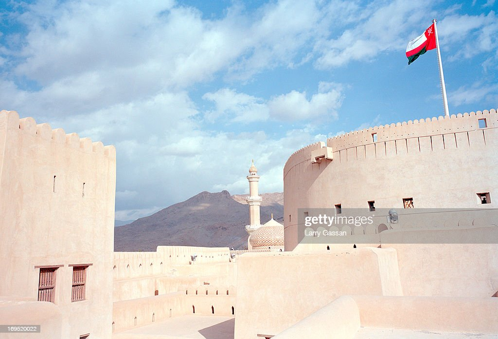 CONTENT] Mosque and Hajjar Mts from the Nizwa Fort Nizwa Oman