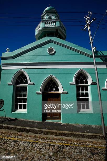 mosque at Bo Kaap