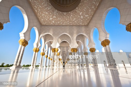 Mosque in Abu Dhabi with white pillars