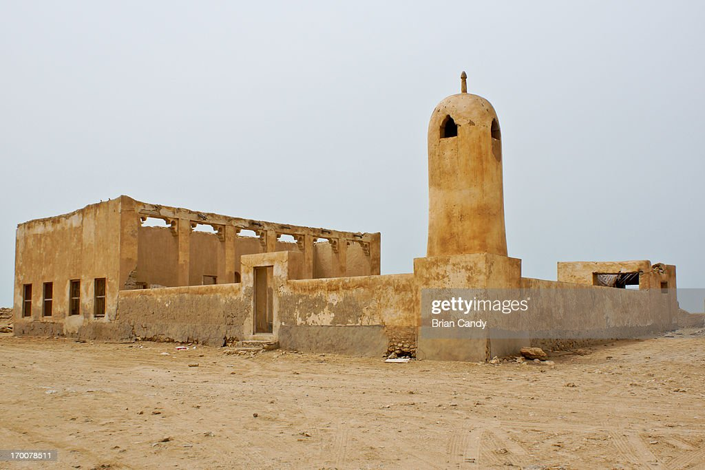 Mosque Ruins : Stock Photo