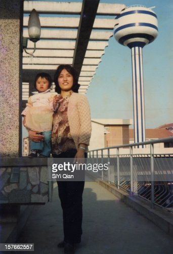 Mother  and daught in the Eighties : Stock Photo