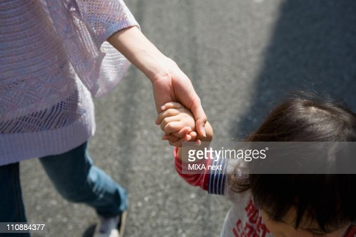 Mother and Son Walking Together : Foto de stock