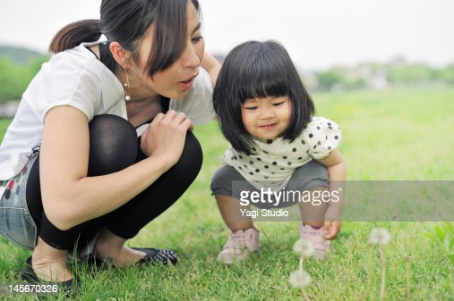 Mother&girl : Stock Photo