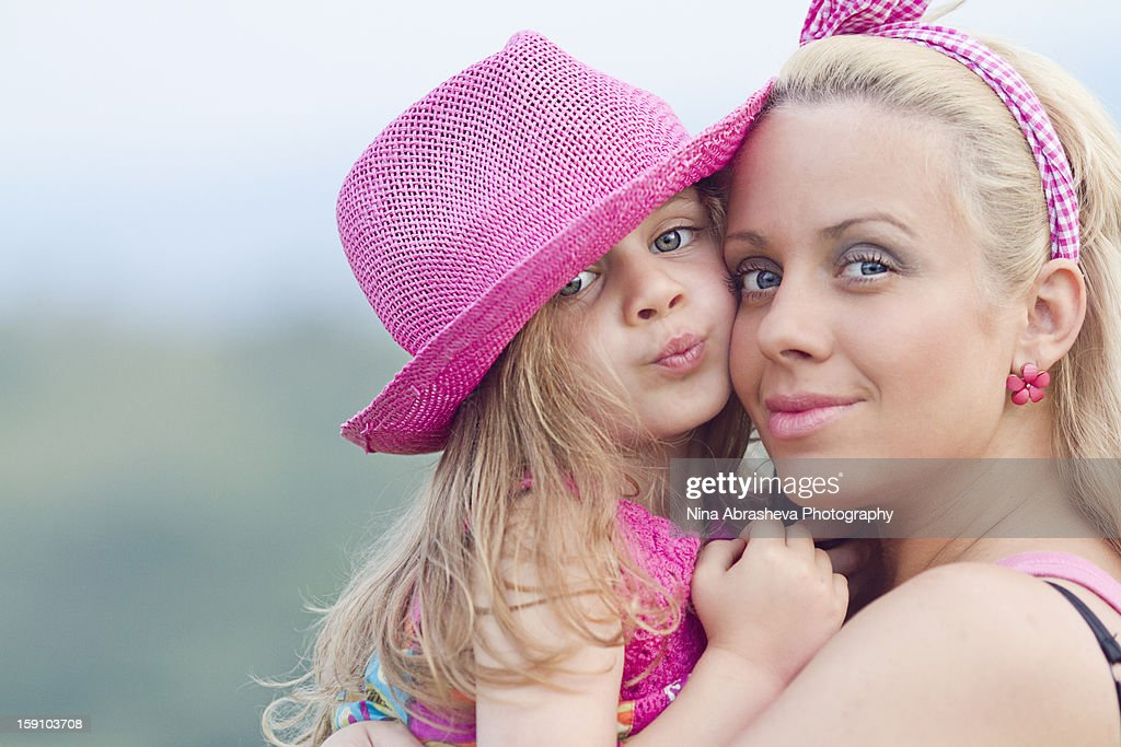 Mother's love : Stock Photo
