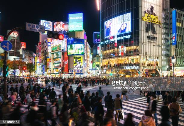 Motion of pedestrians walking at Shibuya Crossing at night