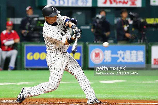 Motohiro Shima of Japan hits a game winning single in the bottom of the 9th inning during the sendoff friendly match for WBSC Premier 12 between...