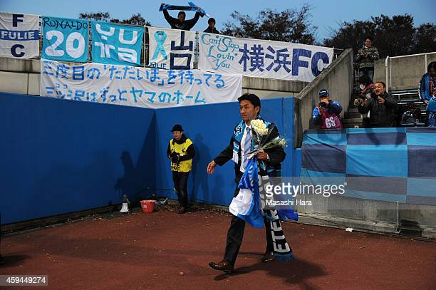 Motohiro Yamaguchi coach of Yokohama FC walks past supporters messages after the JLeague second division match between Yokohama FC and Giravanz...