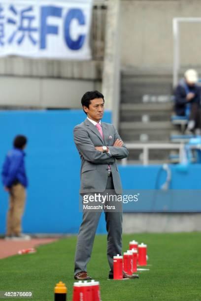 Motohiro Yamaguchicoach of Yokohama FC looks on during the JLeague second division match between Yokohama FC v Roasso Kumamoto at Nippatsu Mitsuzawa...