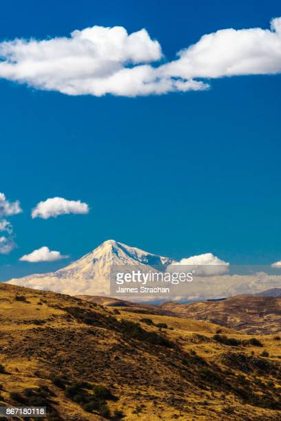 Mount Ararat (5137m and where Noah's Ark came to rest), with dramatic clouds, seen from near Yeghegis Valley, Armenia
