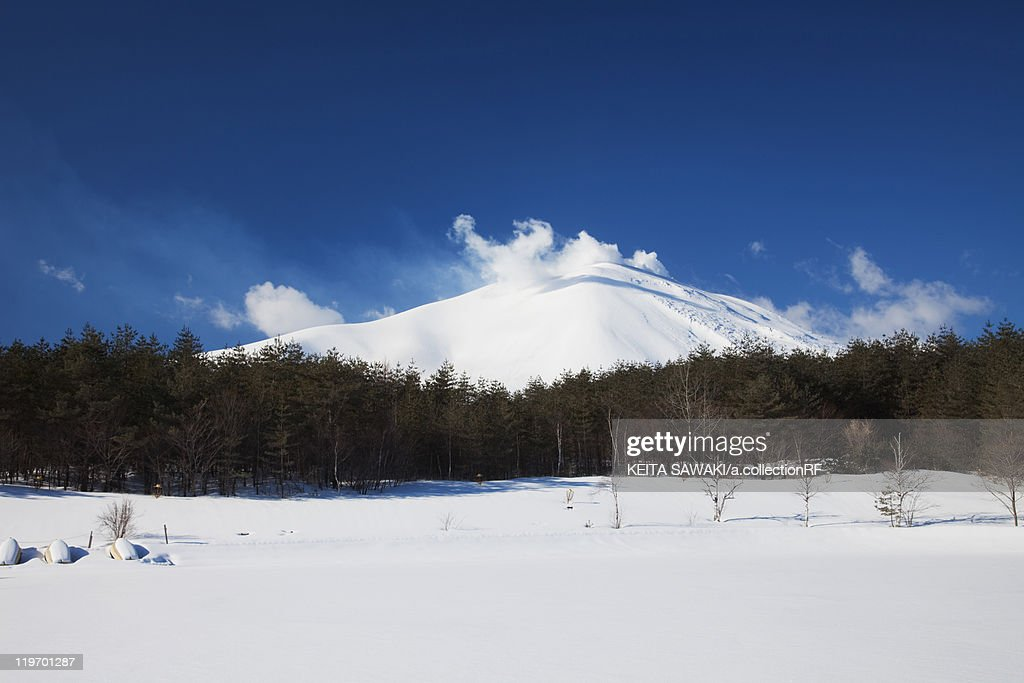 Mount Asama in Winter