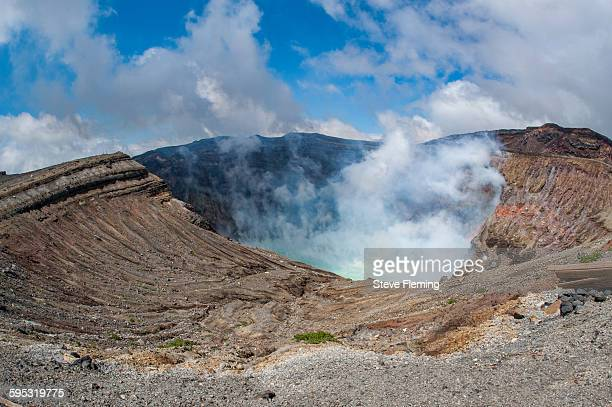 Mount Aso crater, Japan