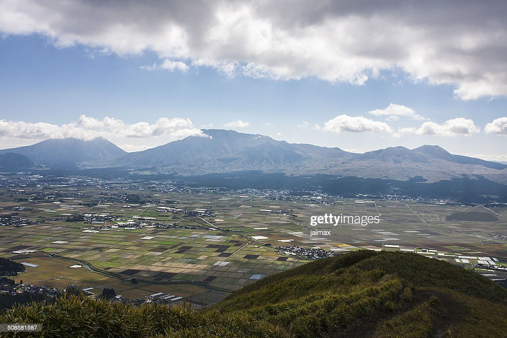 Mount Aso : Stock Photo