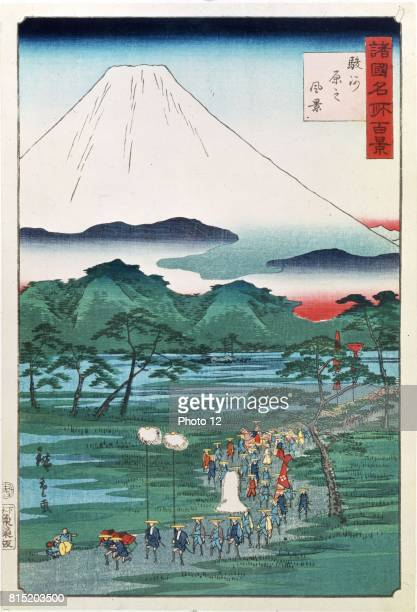Mount Fuji seen from Hara Province in Suruga' 1860 Landscape with Mount Fuji Japan's highest peak dominating the background forest and lakes centre A...
