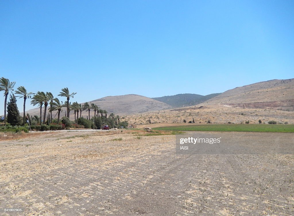 Mount Gilboa in the Lower Galillee : Stock Photo