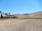 Mount Gilboa in the Lower Galillee