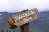 Mount Robson Sign. Jasper National Park. Canada
