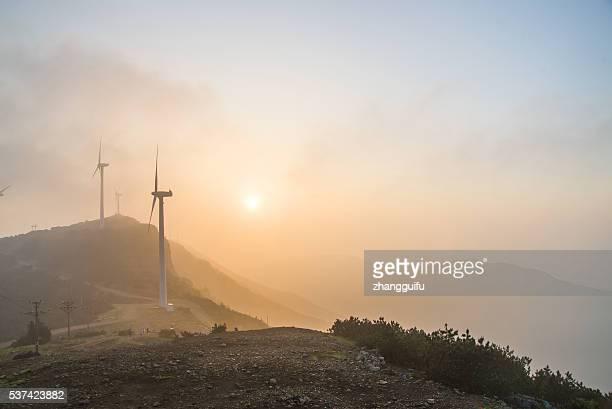 Mountain Windmühle