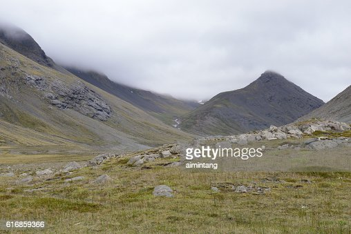 Mountainous scenery in South Iceland : Stock Photo