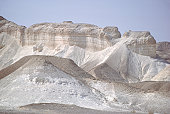 Mountains at Southern Tip of Dead Sea, Israel