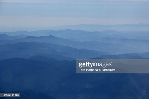 Mountains in Kumamoto aerial view from airplane : ストックフォト
