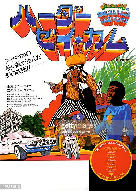 Movie poster advertises the Japanese release of the Reggae crime film 'The Harder They Come' starring Jimmy Cliff 1971