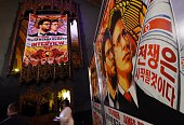 Movie posters for the premiere of the film 'The Interview' at The Theatre at Ace Hotel in Los Angeles California on December 11 2014 The film...