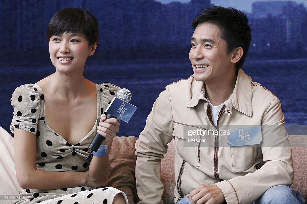 Movie stars Xu Jinglei and Tony Leung attend a press conference and photocall to promote the new movie titled 'Confession of Pain' on July 9 2006 in...