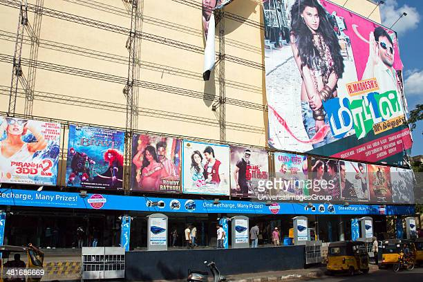 Movie theater in a city Chennai Tamil Nadu India