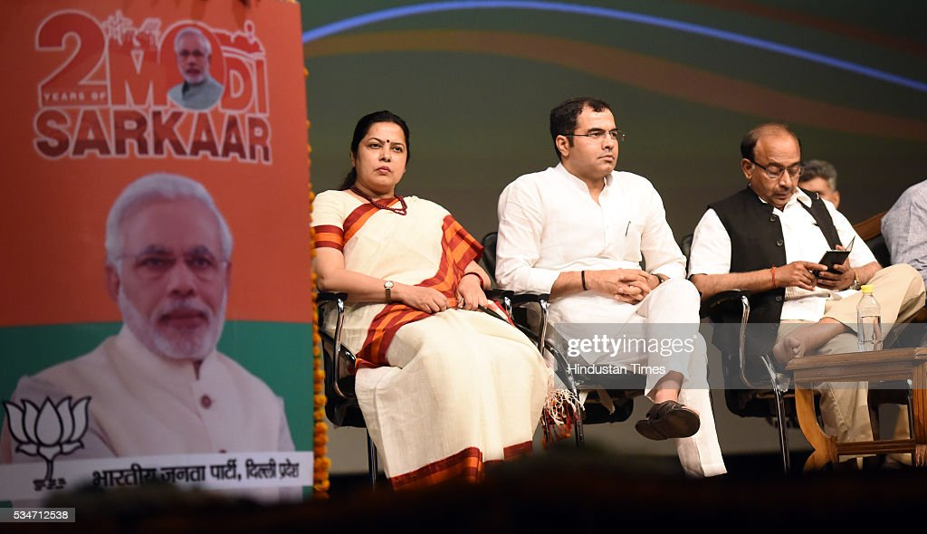 BJP MPs Meenakshi Lekhi, Parvesh Verma, Vijay Goel attending the Vikas Parv Function to celebrate the completion of second successful year of the Central Government headed by Prime Minister Narendra Modi at Siri Fort Auditorium on May 27, 2016 in New Delhi, India.