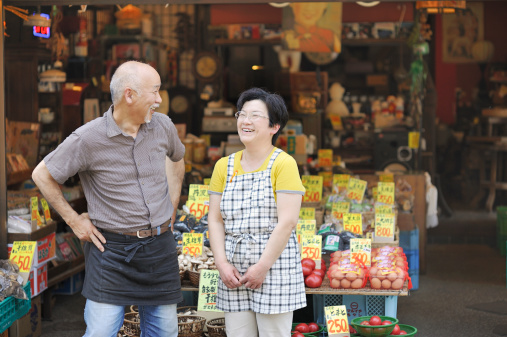 Mr. and Mrs. owner of the Japanese vegetable store