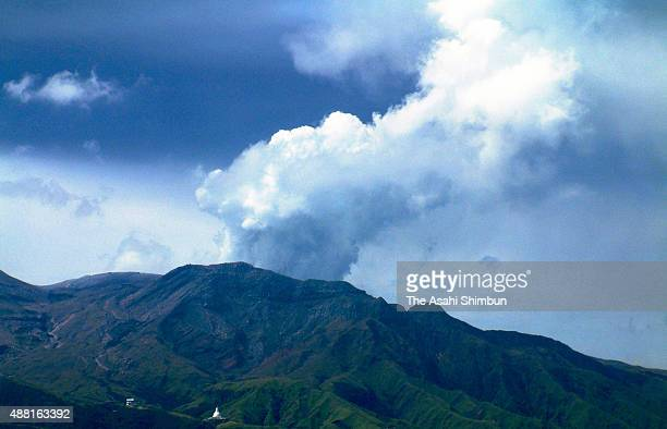 Mt Aso is seen spewing grey plume on September 14 2015 in Aso Japan Mt Aso located in Japan's southwestern island of Kyushu erupted on September 14...