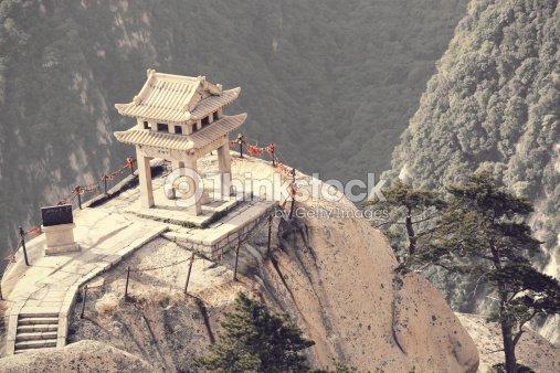 Mt  Huashan chess pavilion : Stock Photo