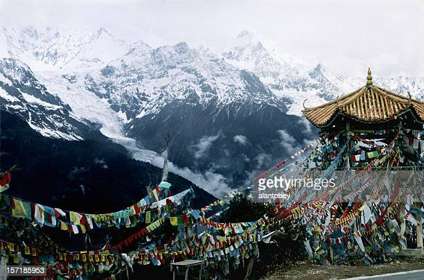 Mt. Meili and Prayer Flags on Yunnan/Tibet Border