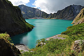 Mt. Pinatubo's Caldera