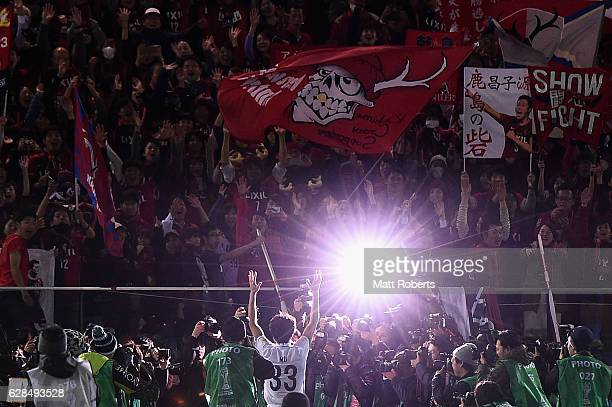 Mu Kanazaki of Kashima Antlers celebrates after the 21 victory during the FIFA Club World Cup Playoff for Quarter Final match between Kashima Antlers...