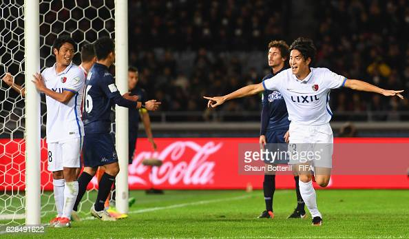 Mu Kanazaki of Kashima Antlers celebrates as he scores their second goal during the FIFA Club World Cup Playoff for Quarter Final match between...