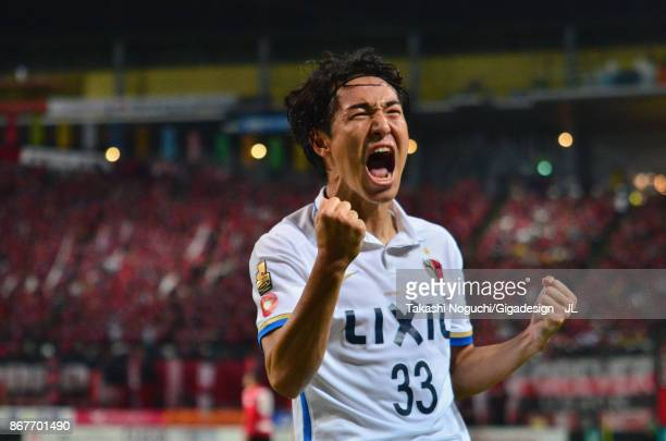 Mu Kanazaki of Kashima Antlers celebrates scoring his side's second goal during the JLeague J1 match between Consadole Sapporo and Kashima Antlers at...