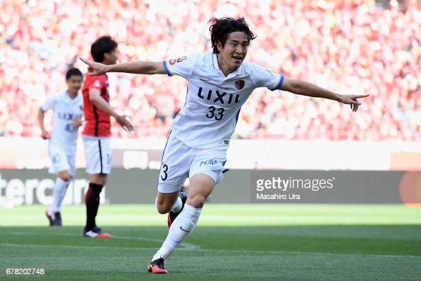 Mu Kanazaki of Kashima Antlers celebrates scoring the opening goal during the JLeague J1 match between Urawa Red Diamonds and Kashima Antlers at...