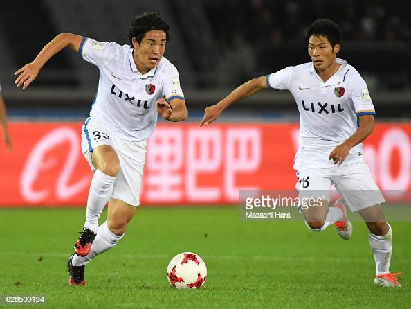 Mu Kanazaki of Kashima Antlers in action during the FIFA Club World Cup Playoff for Quarter Final match between Kashima Antlers and Auckland City at...