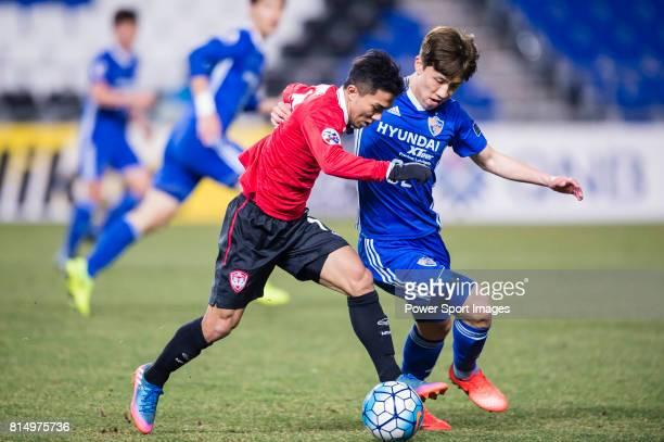 Muangthong Midfielder Chanathip Songkrasin in action against Ulsan Hyundai Midfielder Lee Yeongjae during the AFC Champions League 2017 Group E match...