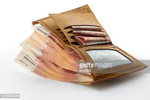 Much russian money rubles in wallet. : Foto de stock