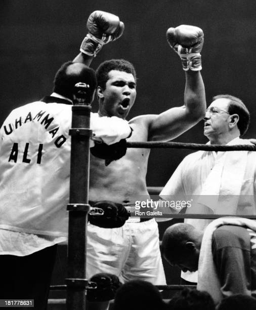Muhammad Ali and Angelo Dundee attend Muhammad Ali vs Earnie Shavers Boxing Match on September 29 1977 at Madison Square Garden in New York City