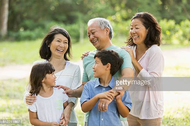 Multi-generation Asian family