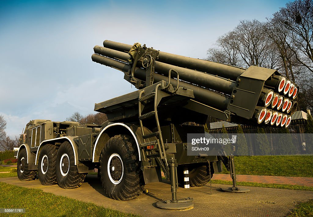Multiple rocket launcher system  'Hurricane' : Stock Photo